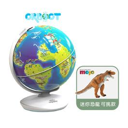 Orboot 情境互動式地球儀 恐龍 + 迷你恐龍玩具 (動物星球頻道獨家授權)