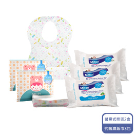 Milton米爾頓 消毒濕紙巾 3包+BAILEY拋棄式圍兜 2盒