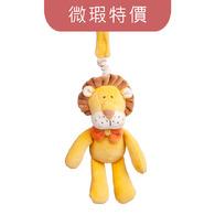 【微瑕品出清】miYim有機棉吊掛娃娃 里歐獅子