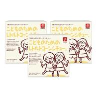 日本CANYON兒童玉米濃湯調理包(淡路洋蔥口味) 3入組