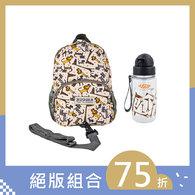 【絕版限量】HUGGER防走失包+水壺