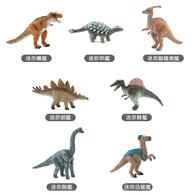 HUGGER防走失背包 + 迷你恐龍玩具 (動物星球頻道獨家授權)