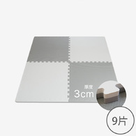 Pato Pato 馬卡龍3cm雙色地墊 灰&白 - 9片