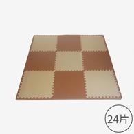 Pato Pato 馬卡龍2cm雙色地墊 咖啡&淺咖啡 - 24片