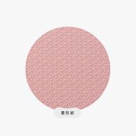 Pato Pato 馬卡龍2cm雙色地墊 淺粉&天藍 - 24片