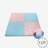 Pato Pato 馬卡龍2cm雙色地墊 淺粉&天藍 - 12片