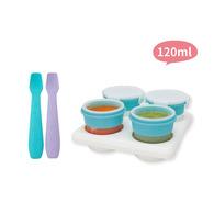 2angels矽膠副食品儲存杯 120ml + 餵食湯匙