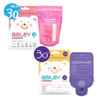 BAILEY感溫母乳儲存袋(基本型30入)+奶粉袋(30入)