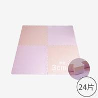 Pato Pato 馬卡龍3cm雙色地墊 粉&粉橘 - 24片