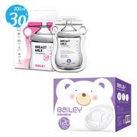 BAILEY感溫母乳儲存袋(指孔型30入)+防溢乳墊(120入)