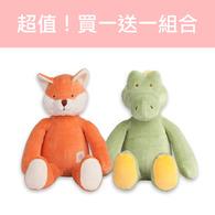 【買一送一】miYim有機棉安撫娃娃 (狐狸+鱷魚)