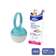 Milton米爾頓 奶嘴消毒球+迷你消毒錠 50入 (加贈替換海綿1組)