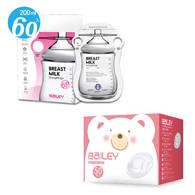 BAILEY感溫母乳儲存袋(指孔型60入)+防溢乳墊(50入)