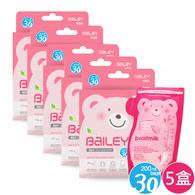 BAILEY感溫母乳儲存袋(壺嘴型) 200ml 30入 5盒