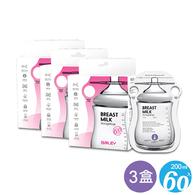 【超值3盒組】BAILEY感溫母乳儲存袋(指孔型) 60入