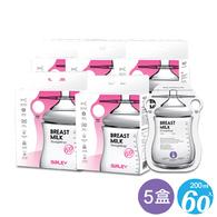 【超值5盒組】BAILEY感溫母乳儲存袋(指孔型) 60入