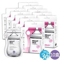 BAILEY感溫母乳儲存袋(指孔型) 200ml 30入 10盒