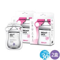 BAILEY感溫母乳儲存袋(指孔型) 200ml 30入 2盒