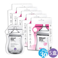 BAILEY感溫母乳儲存袋(指孔型) 200ml 30入 5盒