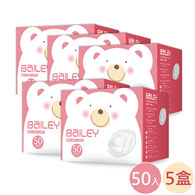 BAILEY極細倍柔防溢乳墊 50入 5盒