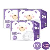 BAILEY極細倍柔防溢乳墊 120入 3盒