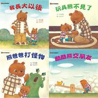 【維京國際】酷酷熊翻翻書(全套4冊) 附拼圖
