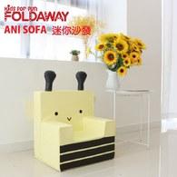 FOLDAWAY 迷你動物造型沙發 - 嗡嗡小蜜蜂