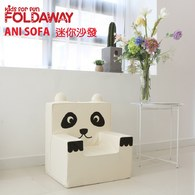 FOLDAWAY 迷你動物造型沙發 - 可愛小熊貓