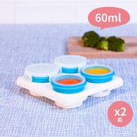 2angels矽膠副食品儲存杯 60ml 2組