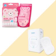 BAILEY感溫母乳儲存袋(壺嘴型30入)+乳頭保護罩