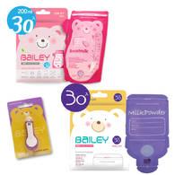 BAILEY感溫母乳袋(指孔型60入)+奶粉袋(30入)+指甲剪