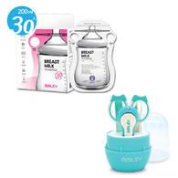 BAILEY感溫母乳儲存袋(指孔型30入)+指甲剪四件組(水藍)