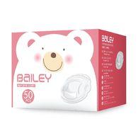BAILEY感溫母乳袋(指孔型60入)+防溢乳墊(50入)+指甲剪四件組(水藍)