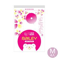 BAILEY真空收納袋 M (4入組)