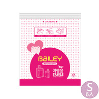 BAILEY真空收納袋 S (6入組)