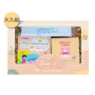 寶寶副食起步禮盒(大)-藍色