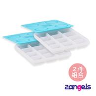 2angels 矽膠副食品製冰盒(2入)+餵食湯匙