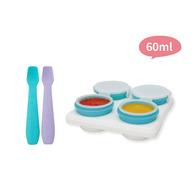 2angels矽膠副食品儲存杯 60ml + 餵食湯匙