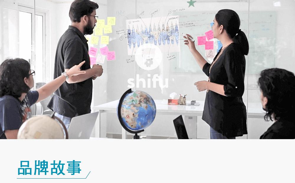 shifu 互動式玩具 品牌故事