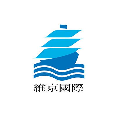 臺灣麥克出版集團 維京國際