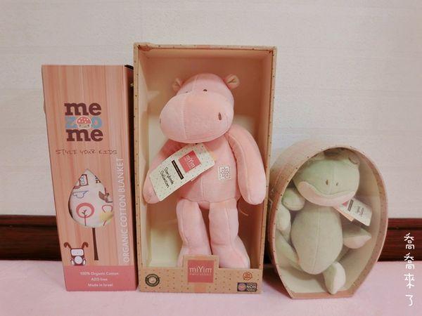 miYim有機棉彌月禮盒