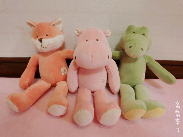 美國miYim有機棉安撫玩具