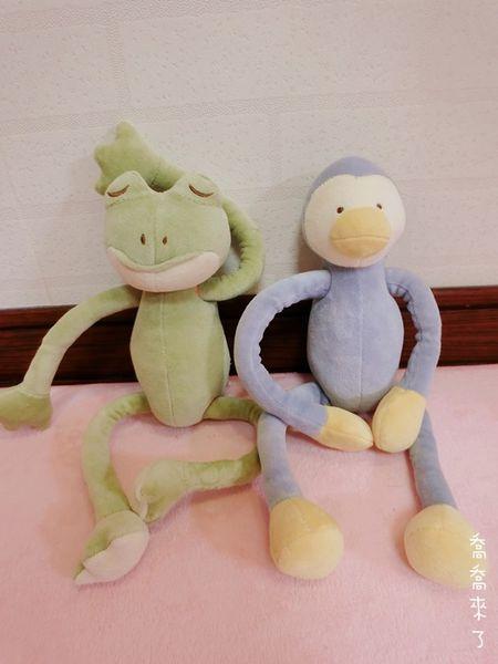 美國miYim有機棉旅行青蛙安撫玩具