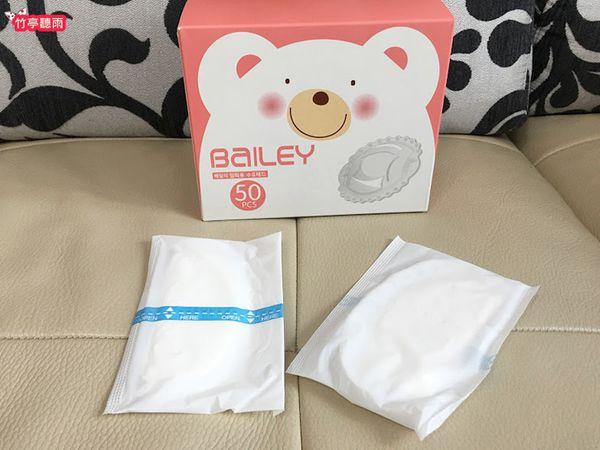推薦Bailey貝睿極細倍柔防溢乳墊,韓國原裝進口