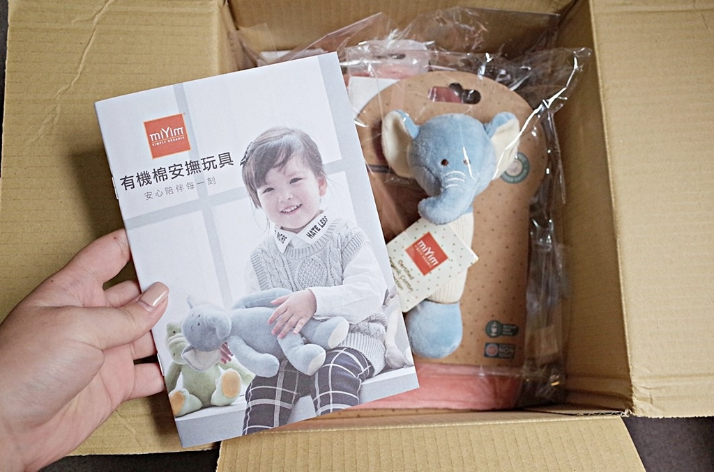 美國miYim有機棉安撫玩具開箱,寶寶玩具推薦