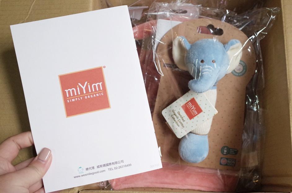 嬰兒玩具推薦,美國miYim有機棉安撫玩具