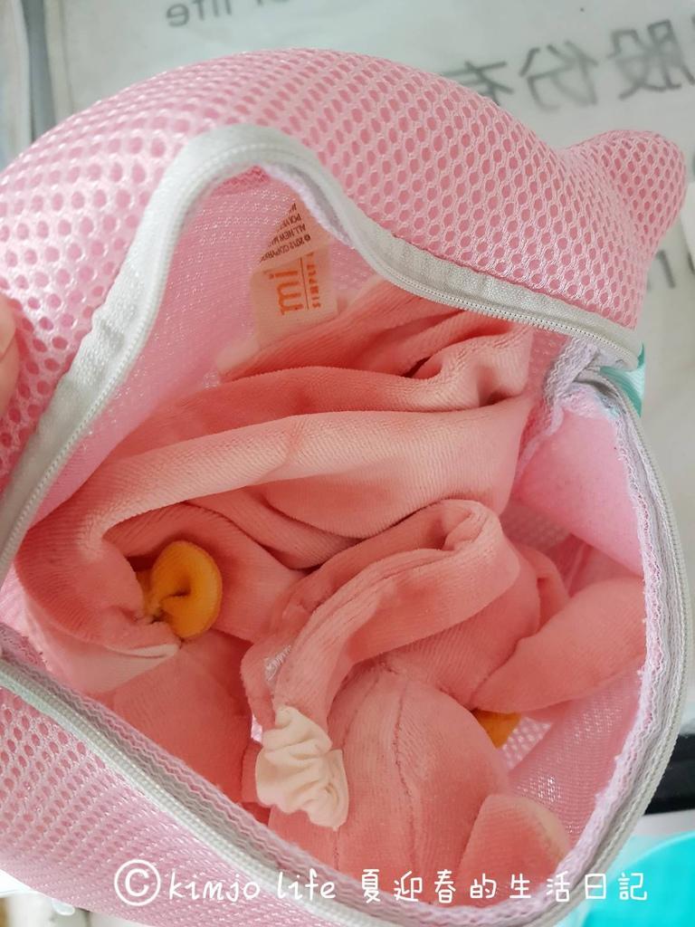 miYim有機棉安撫玩具 洗滌