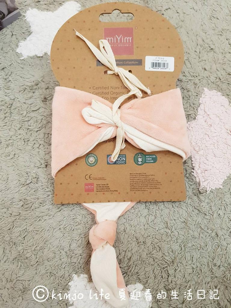 miYim有機棉安撫巾 包裝都用可回收的材料