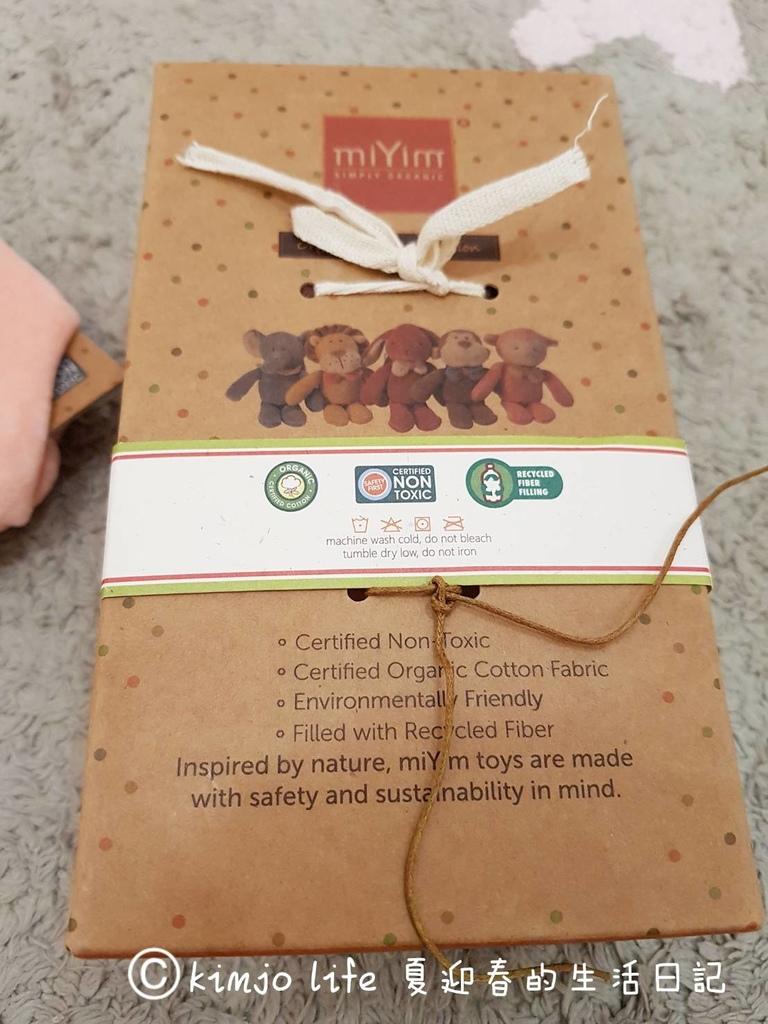 miYim安撫玩具包裝精緻環保,適合送給剛生寶寶的朋友