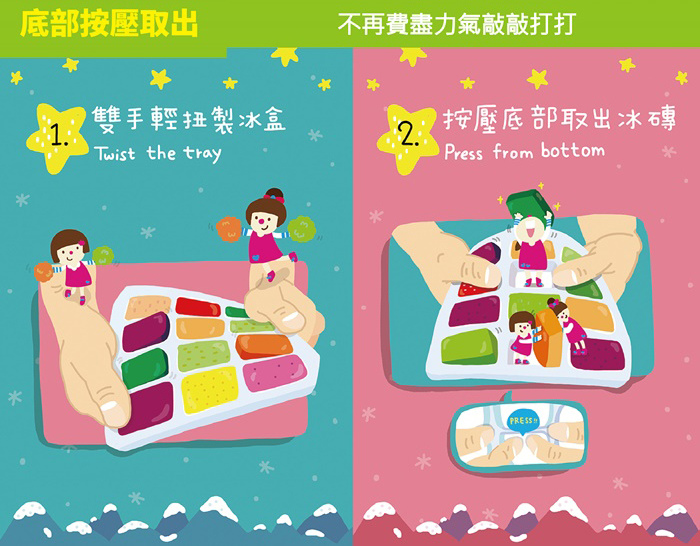 副食品冰磚盒24.jpg